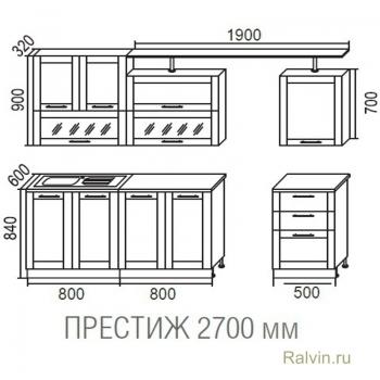 Кухня Трапеза Престиж 2700
