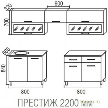 Кухня Боровичи Симпл/Массив 2200