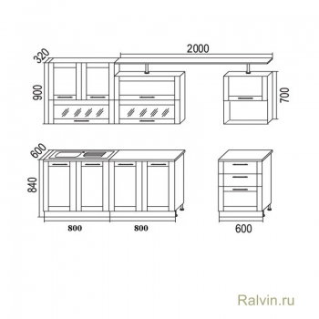 Кухня Трапеза Престиж 2800