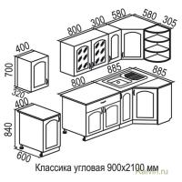 Кухня Трапеза Классика угловая 900х2100