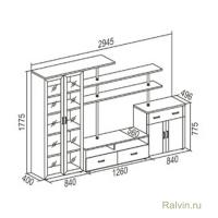 Стенка Соло-3 (Боровичи-мебель)