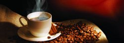 Кухонный фартук Аромат кофе